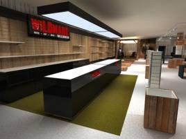 Den 5 juli blir det stor invigning av den nya jaktbutiken i Ullared.